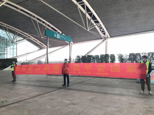 武汉解封首日,广州青年志愿者迎接武汉返穗人