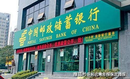 """邮储银行:创新融资模式驰援""""三农""""和小微企"""