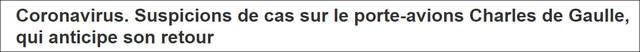 法国唯一现役航母中招?约40人出现新冠肺炎相关
