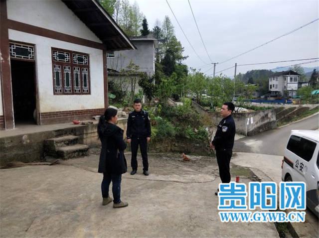 贵州湄潭县一妇女报警谎称被盗,只为阻止女儿辍学、恋爱和离家