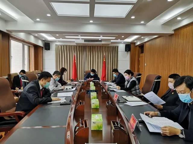 绥化市中级人民法院迅速传达四届市纪委五次全