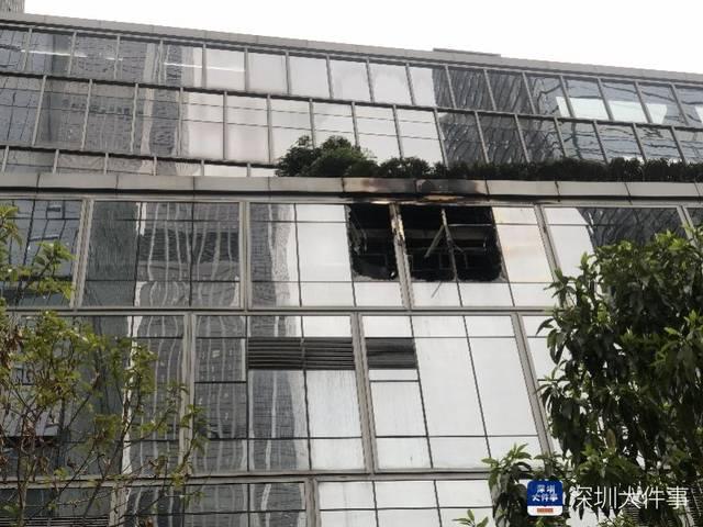 深圳一商业广场汗蒸房电器短路引火灾,浓烟滚