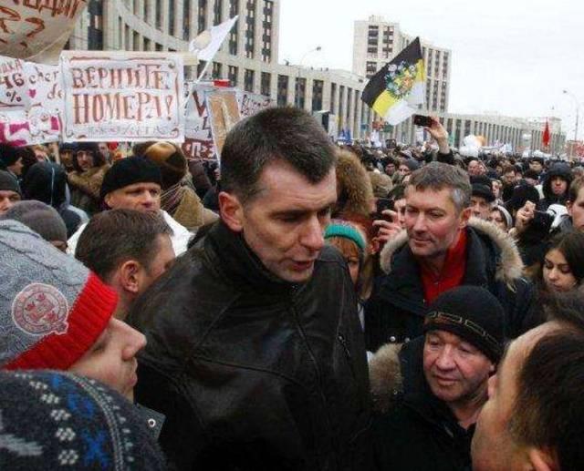 数万俄罗斯人强烈抗议,请愿普京政府:让中国
