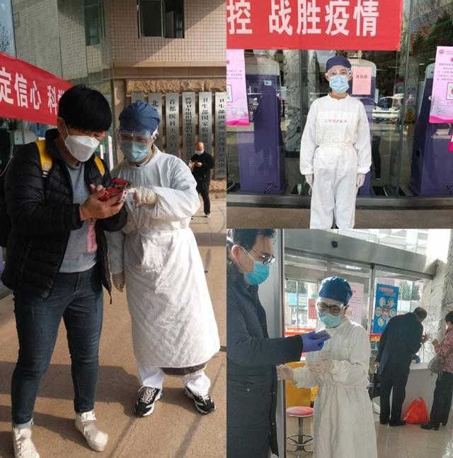 【抗击疫情】妇科四病房:共同抗疫,我是志愿者