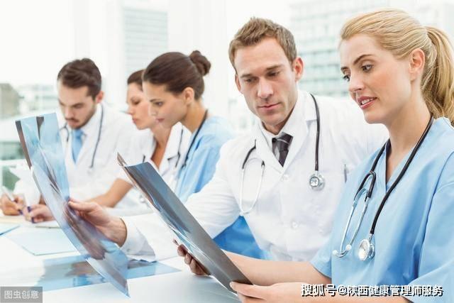 2021年健康管理师考试或将迎来四大变革!