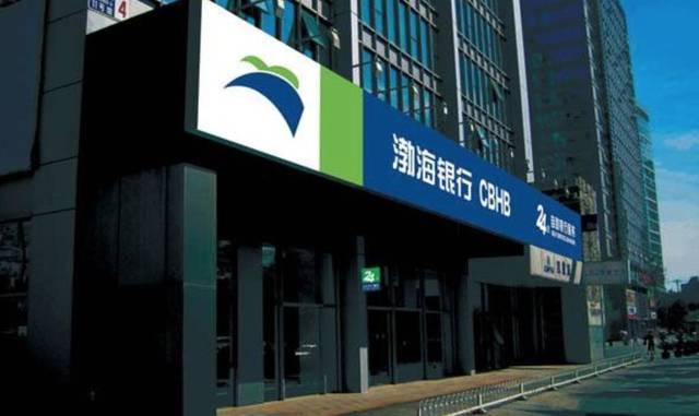 渤海银行上市前披露业绩:2019年净利83亿信用减