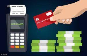 信用卡逾期了怎么办?教你如何证明自己是无意