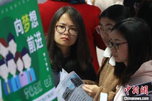 人口超千万南京再出引才新政:40岁以下大专生参