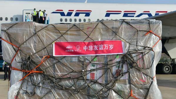 中国企业派出防疫工作组抵达尼日利亚