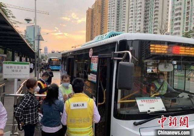 深圳地铁2号线遇地质突变 部分站点临时停运