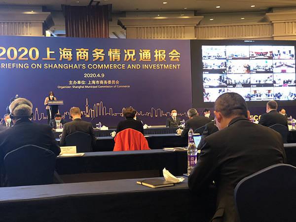 出外资24条、进博会辟公共卫生展区,上海这场会