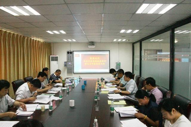 管理学院举办两个一级硕士点申报专家论证会