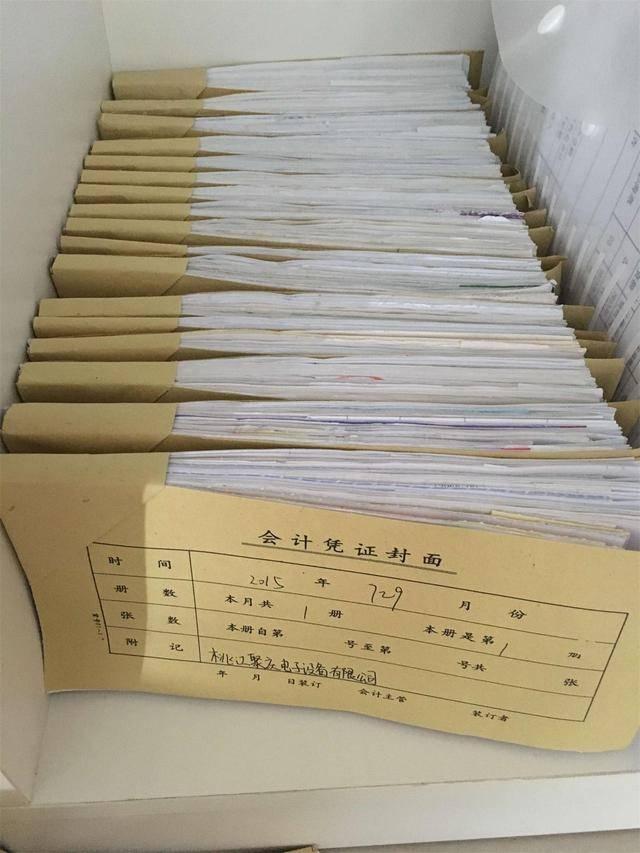 财务人工作量又增加!这些电子凭证需要留档!