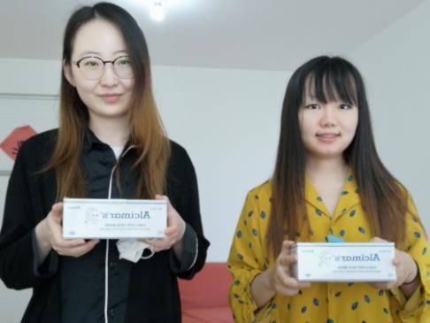 驻秘鲁使馆向在秘汉语教师和留学生发放防疫口