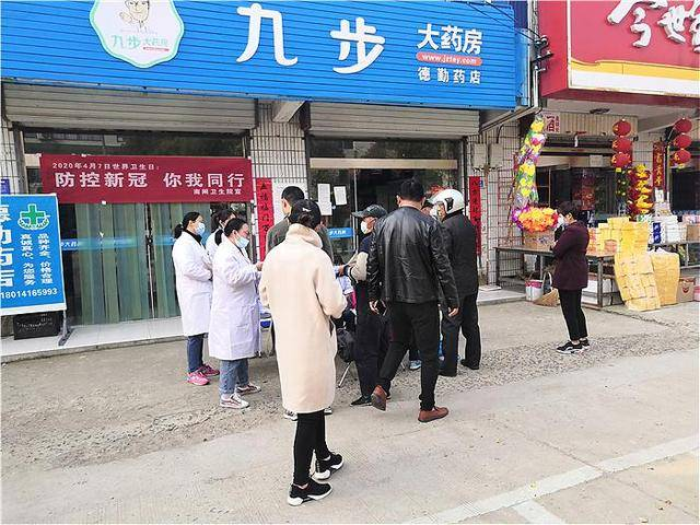 淮安区南闸镇卫生院积极开展世界卫生日活动