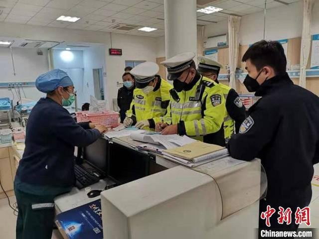 江苏警方严惩医闹伤医:13人被列严重失信黑名单