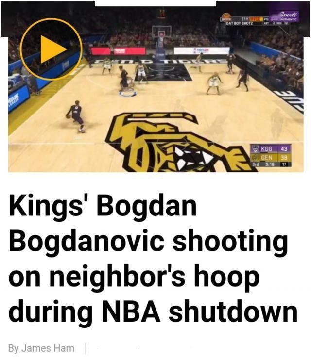 想尽办法!国王后卫蹭邻居家篮球架,谈到原因