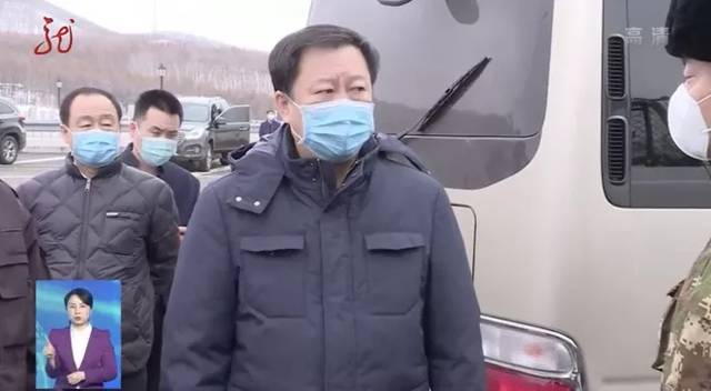 黑龙江省委常委、政法委书记张安顺,赴绥芬河