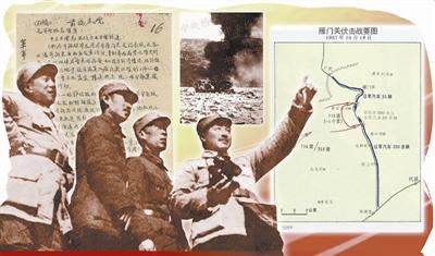揭秘雁门关伏击战细节:连保障人员都上阵打鬼