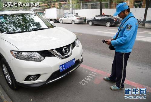 西安市将恢复市政停车收费,小伙伴们都惊呆了