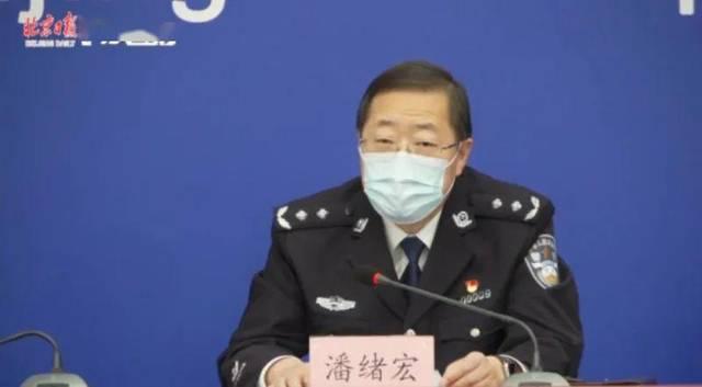 从英国抵京瞒病不报夫妻均确诊,警方介入调查