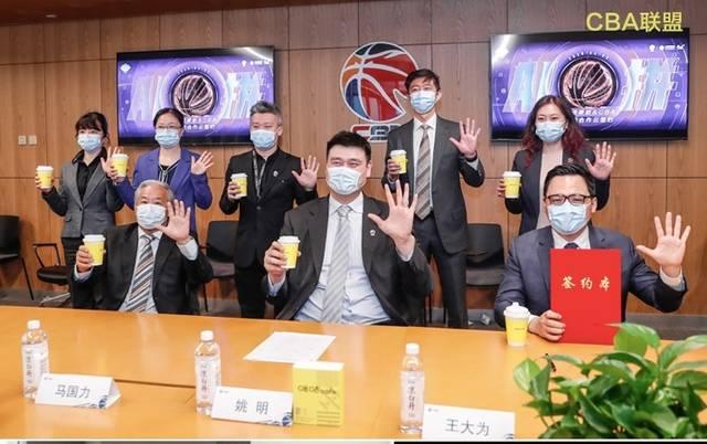 重磅云签约 CBA筑商业巨塔 广东新疆或将一年分红