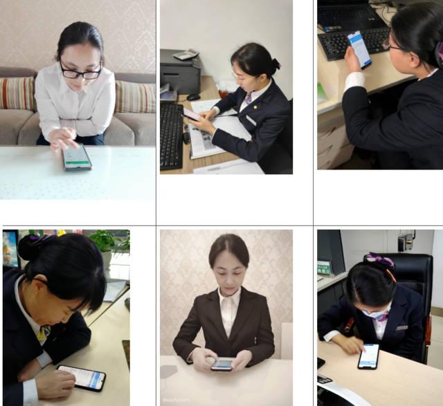 柳林农商银行开展女职工权益保护知识竞赛活动
