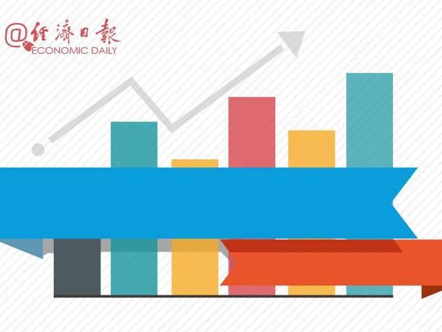 新加坡制造业PMI领跌东盟七国