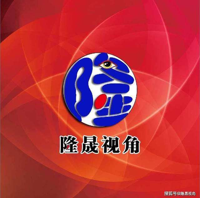 """江苏盐城大丰区大中街道以""""四种形态""""正风纪"""