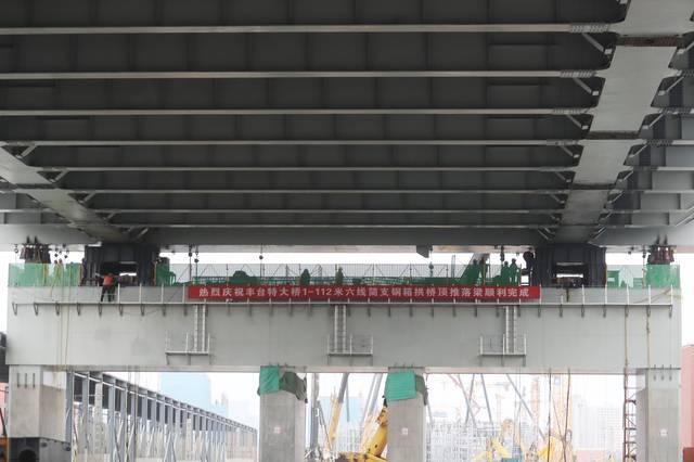 丰台站改建工程再进一步 这座跨越西四环的百米