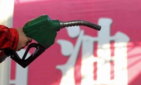 油价调整消息:今天4月9日,主要地区92号、95号汽油限价