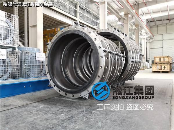 南京市安置房项目循环泵DN900船标耐高压大口径橡
