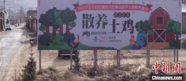 青海脑山贫困村脱贫见闻:解决滞销难题助贫困