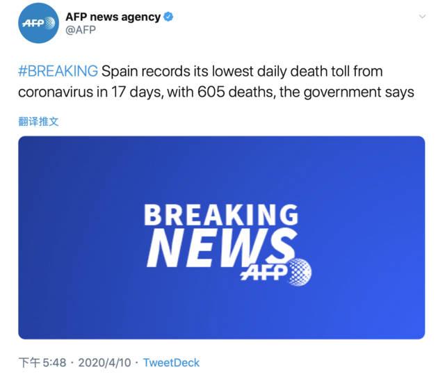 最新!西班牙新增605例新冠肺炎死亡病例,系1