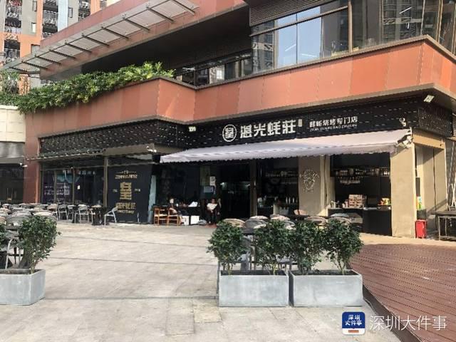 深圳男子在餐厅吃完生蚝上吐下泻,市监部门现