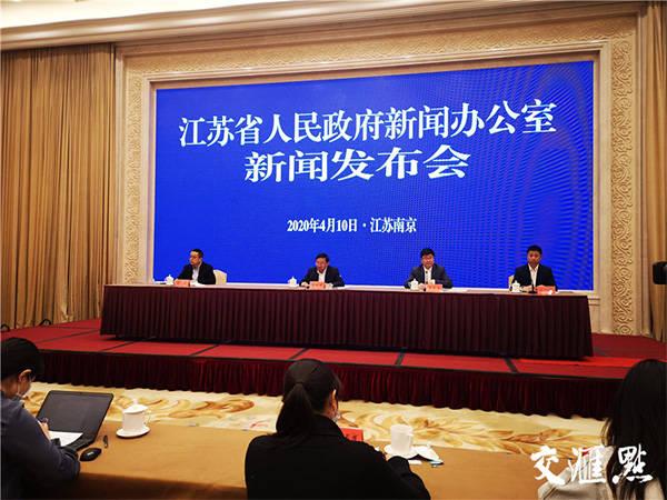 新聘用人员最少服务三年,江苏事业单位公开招