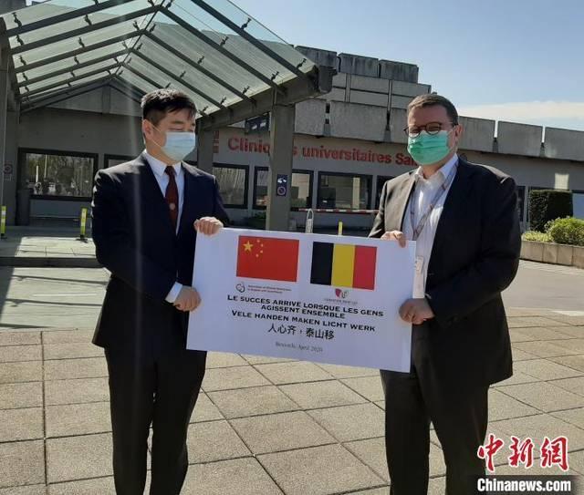 比利时中资机构守望相助支援比方抗击疫情