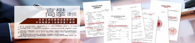 债权人撤销权纠纷律师 对没有签字或者盖章的合