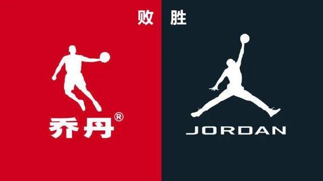 中国乔丹回应商标侵权案败诉:没有任何影响,
