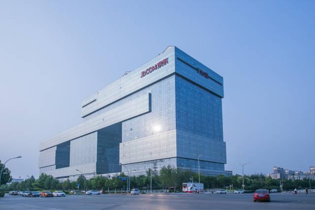 京东安居计划资金池提至10亿,向员工提供最高
