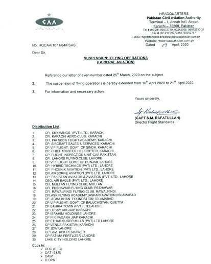 巴基斯坦国际航班继续停航至4月21日