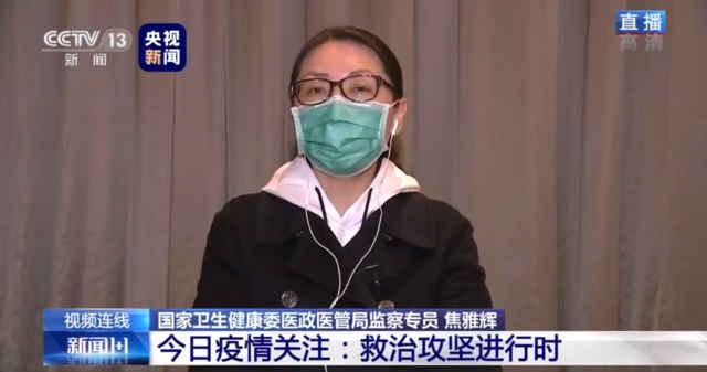 焦雅辉谈张静静悲剧:非常痛心,要加强对医务