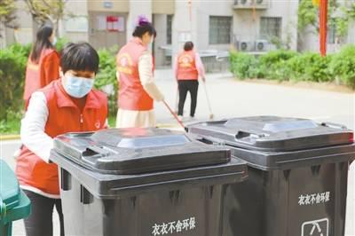 巾帼志愿者开展全城清洁行动