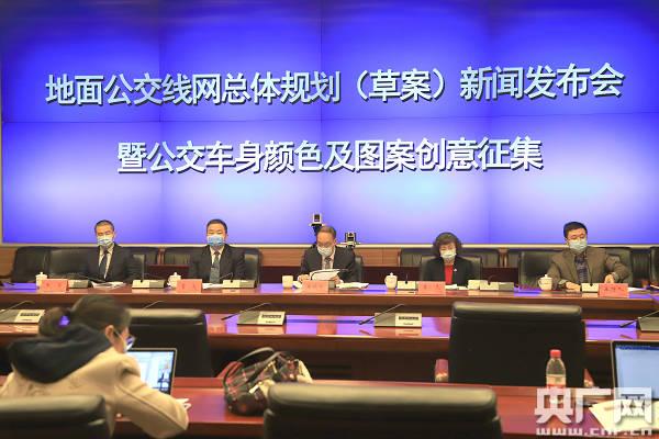 北京打造27条主要公交客流走廊 满足市民多样化