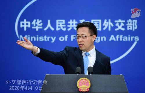 外交部:中国政府已经或正在向127个国家和4个国