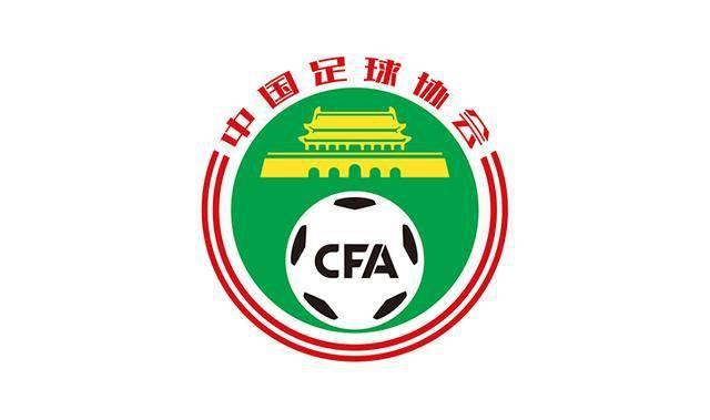 中国足协又搞形式主义!降薪提议为了迎合谁?