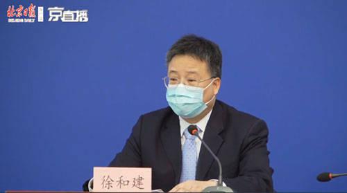 北京:堵住所有可能导致疫情反弹的漏洞