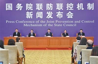 国家发改委:疫情对汽车产业冲击是暂时的
