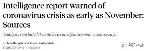 美媒:去年11月美国情报部门就已对中国疫情发出