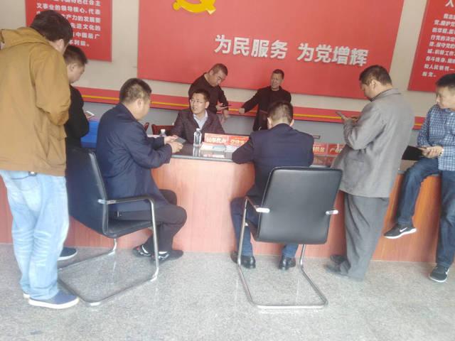 """西峡县军马河镇:""""钉钉""""软件真神奇 """"盯""""住"""